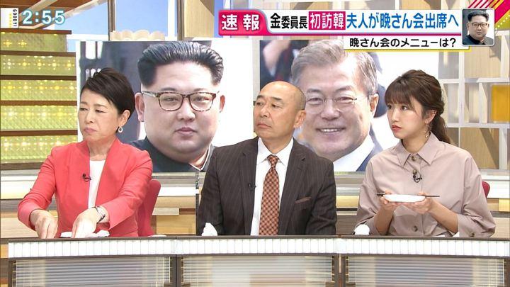 2018年04月27日三田友梨佳の画像15枚目