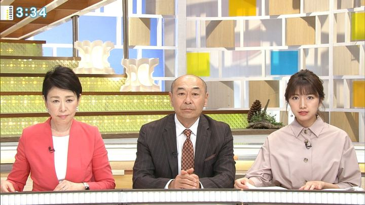 2018年04月27日三田友梨佳の画像21枚目