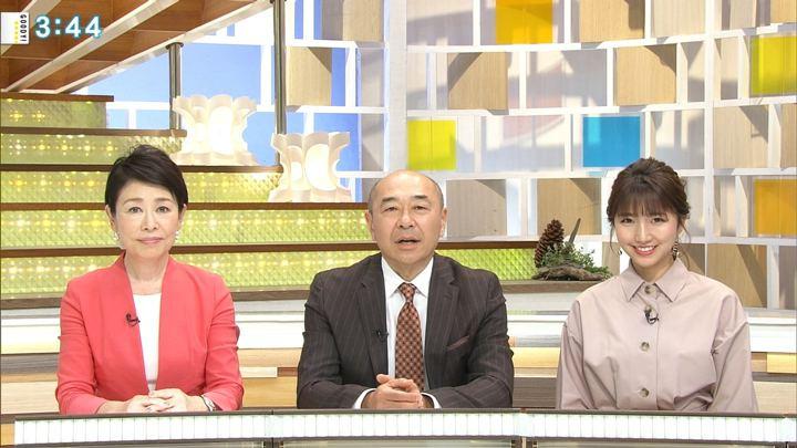 2018年04月27日三田友梨佳の画像23枚目
