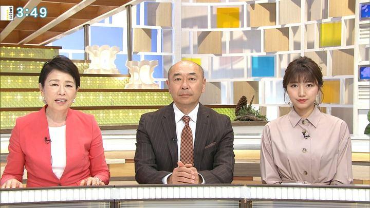 2018年04月27日三田友梨佳の画像24枚目