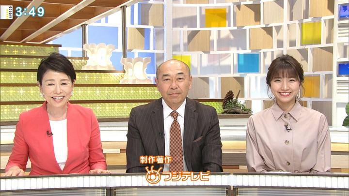 2018年04月27日三田友梨佳の画像26枚目