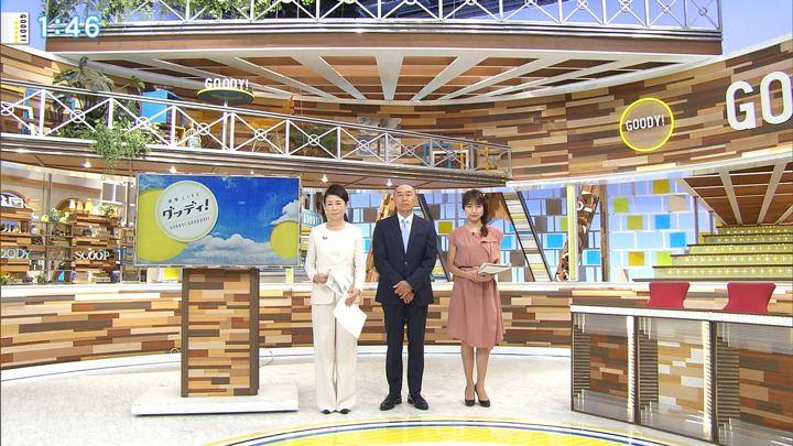 2018年04月30日三田友梨佳の画像03枚目