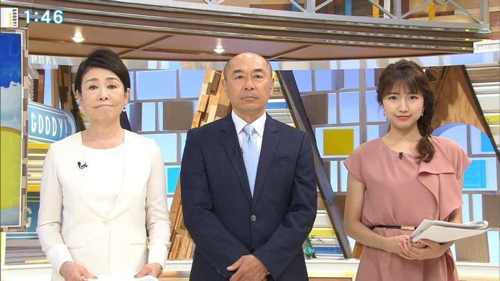 2018年04月30日三田友梨佳の画像04枚目