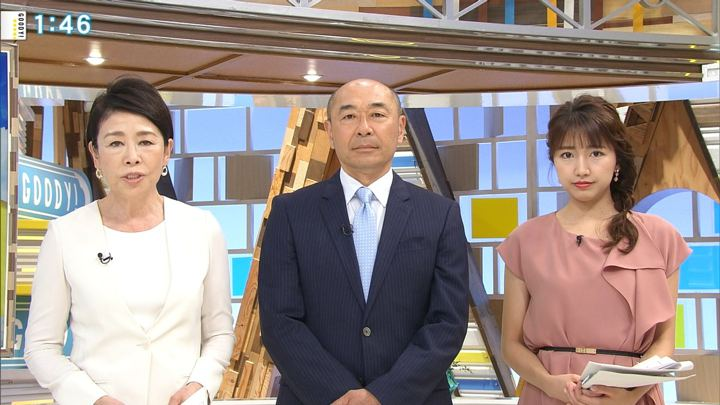 2018年04月30日三田友梨佳の画像07枚目