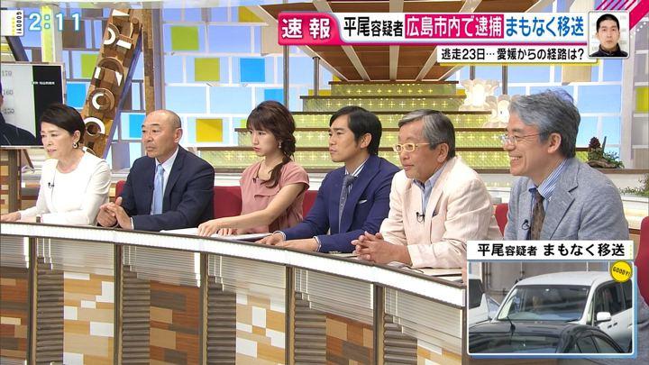 2018年04月30日三田友梨佳の画像09枚目