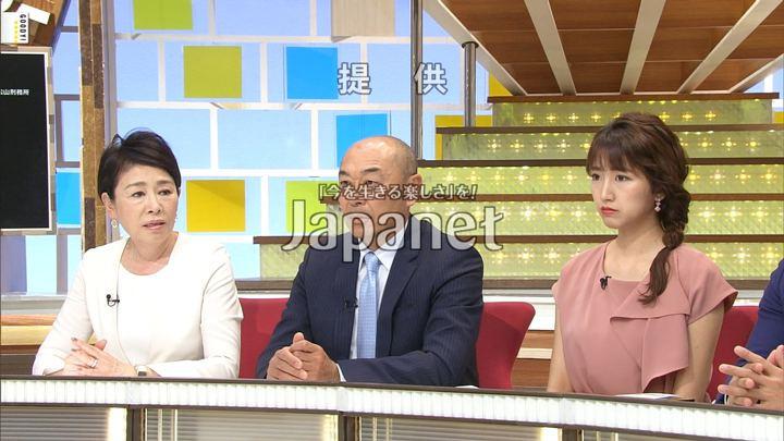 2018年04月30日三田友梨佳の画像10枚目