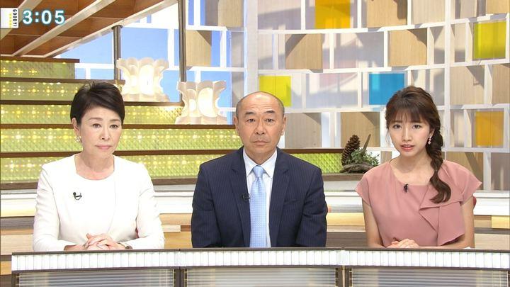 2018年04月30日三田友梨佳の画像11枚目