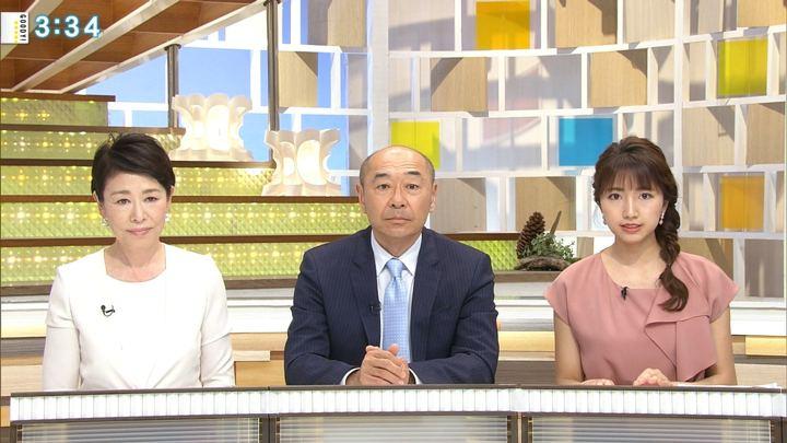 2018年04月30日三田友梨佳の画像12枚目