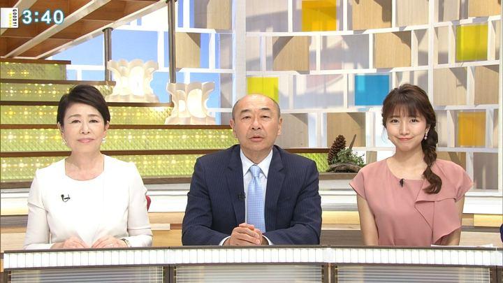 2018年04月30日三田友梨佳の画像13枚目