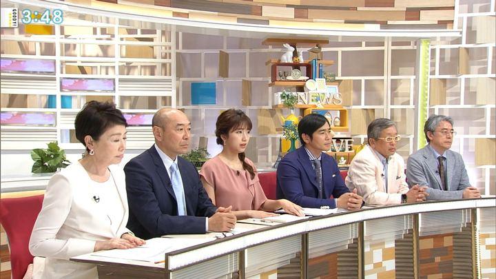 2018年04月30日三田友梨佳の画像14枚目