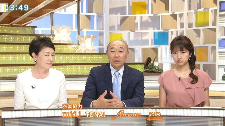 2018年04月30日三田友梨佳の画像15枚目
