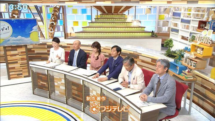 2018年04月30日三田友梨佳の画像16枚目