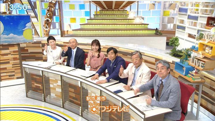 2018年04月30日三田友梨佳の画像17枚目