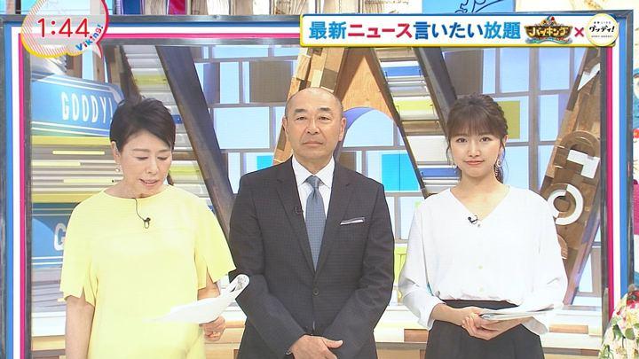 2018年05月01日三田友梨佳の画像01枚目