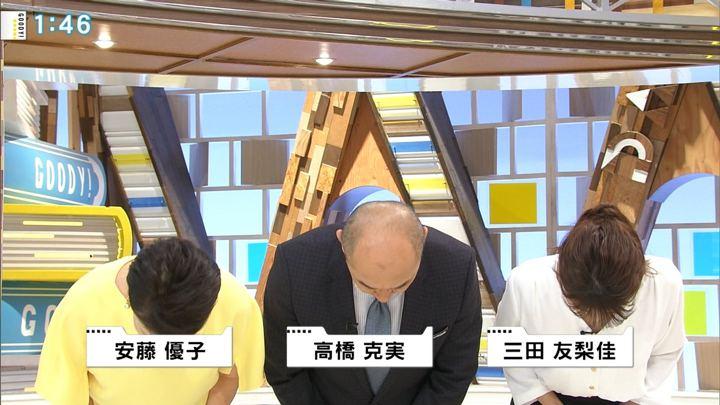 2018年05月01日三田友梨佳の画像03枚目