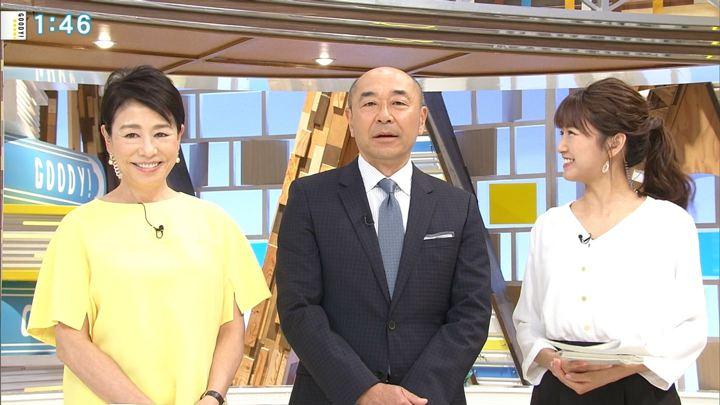 2018年05月01日三田友梨佳の画像05枚目