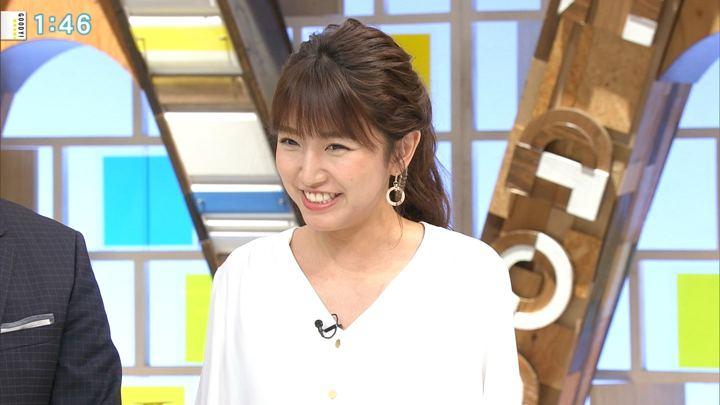 2018年05月01日三田友梨佳の画像06枚目