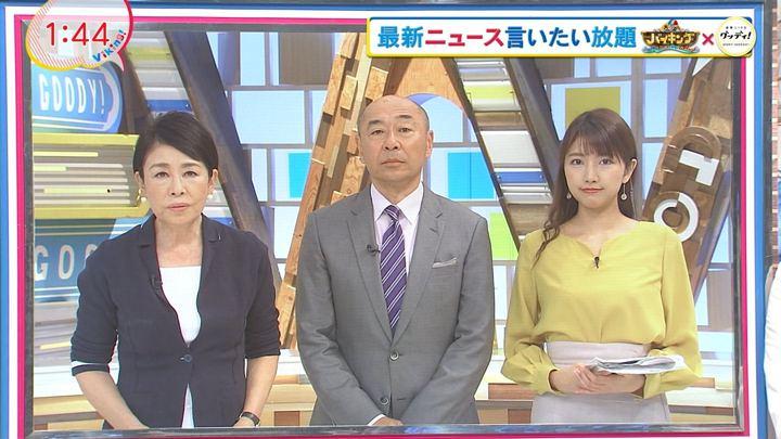 2018年05月02日三田友梨佳の画像01枚目