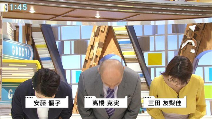 2018年05月02日三田友梨佳の画像03枚目