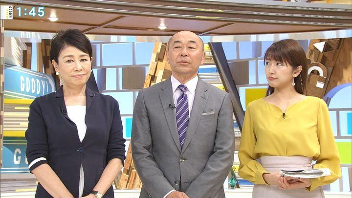 2018年05月02日三田友梨佳の画像05枚目
