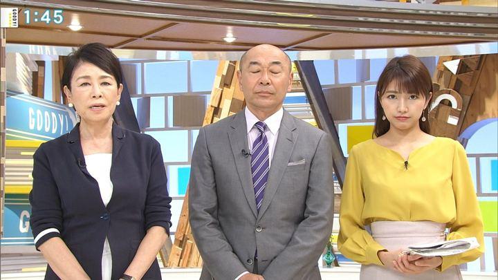 2018年05月02日三田友梨佳の画像06枚目