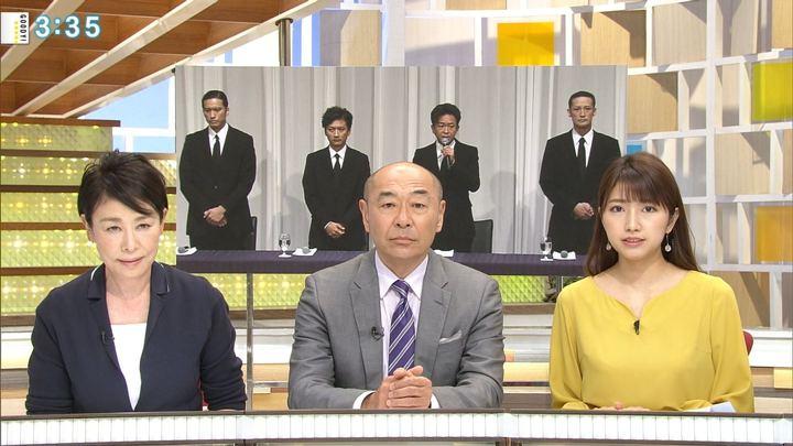 2018年05月02日三田友梨佳の画像09枚目