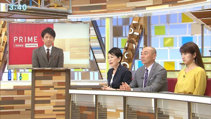 2018年05月02日三田友梨佳の画像10枚目