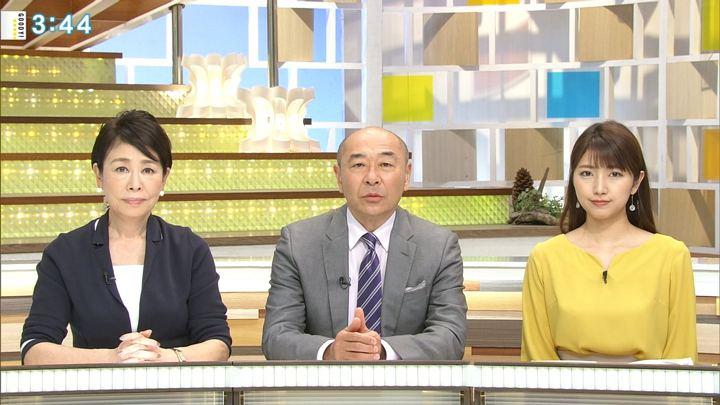 2018年05月02日三田友梨佳の画像12枚目