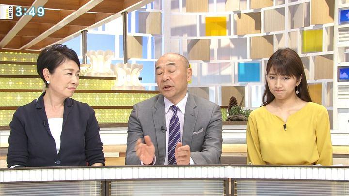 2018年05月02日三田友梨佳の画像13枚目