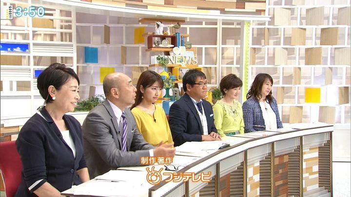 2018年05月02日三田友梨佳の画像14枚目