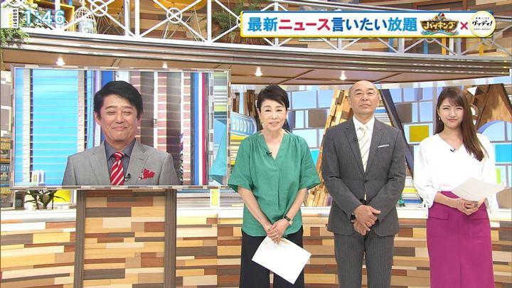 2018年05月03日三田友梨佳の画像01枚目