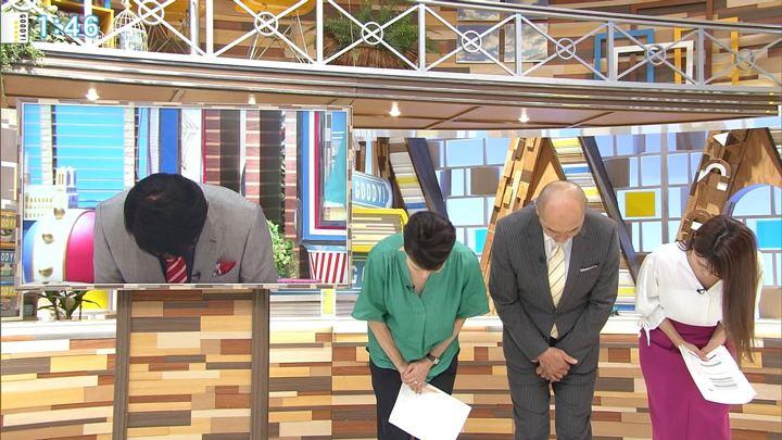 2018年05月03日三田友梨佳の画像02枚目