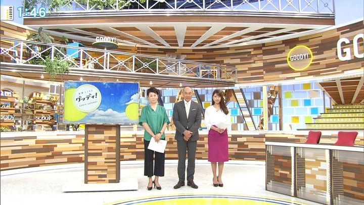 2018年05月03日三田友梨佳の画像03枚目
