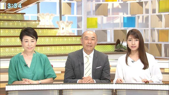 2018年05月03日三田友梨佳の画像12枚目