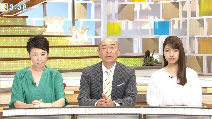 2018年05月03日三田友梨佳の画像13枚目