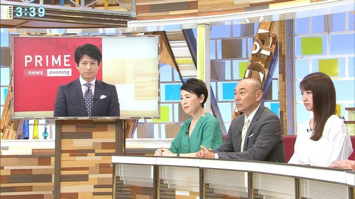 2018年05月03日三田友梨佳の画像14枚目