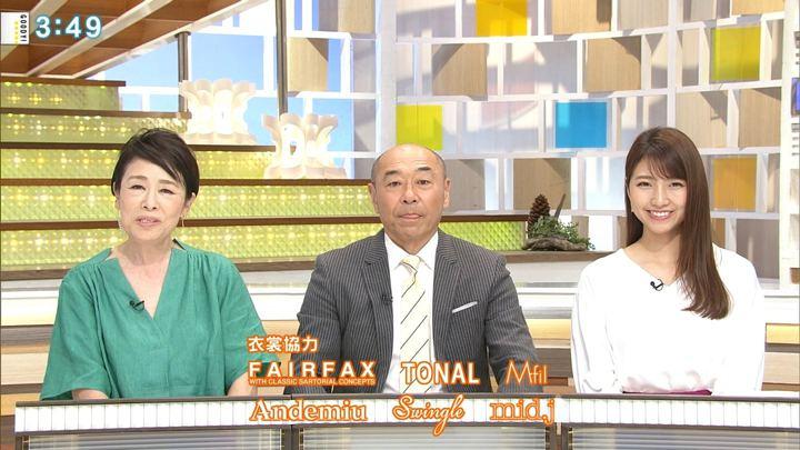 2018年05月03日三田友梨佳の画像16枚目