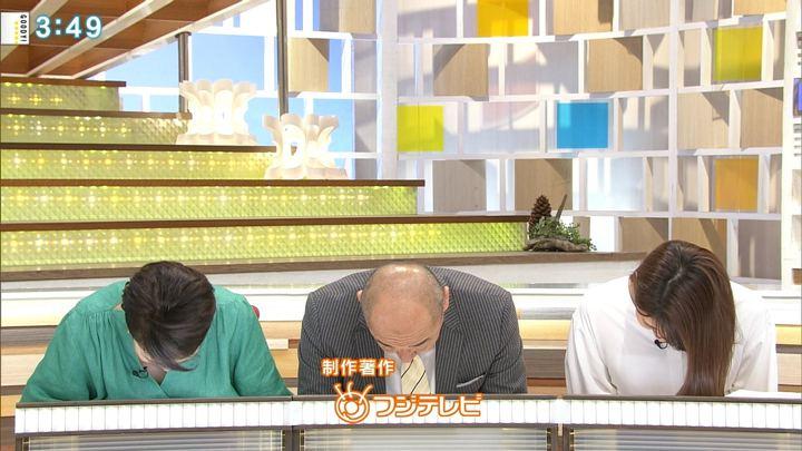 2018年05月03日三田友梨佳の画像17枚目