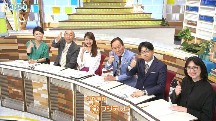 2018年05月03日三田友梨佳の画像18枚目