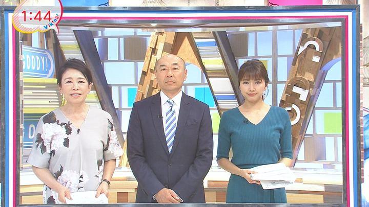 2018年05月04日三田友梨佳の画像01枚目