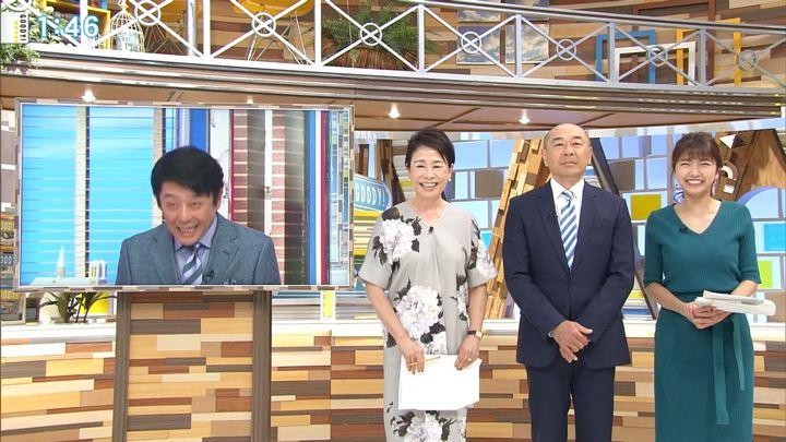 2018年05月04日三田友梨佳の画像03枚目