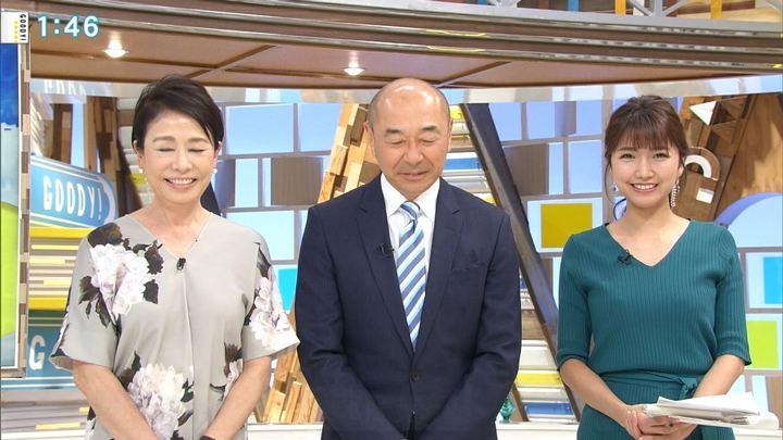 2018年05月04日三田友梨佳の画像04枚目
