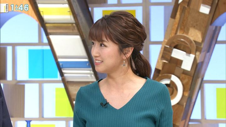 2018年05月04日三田友梨佳の画像07枚目