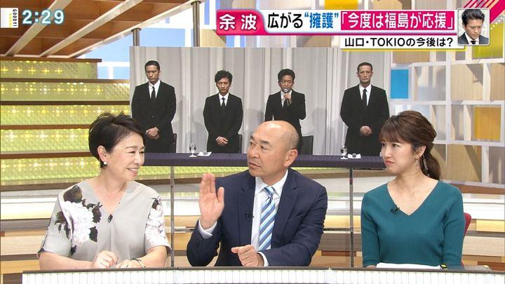 2018年05月04日三田友梨佳の画像16枚目