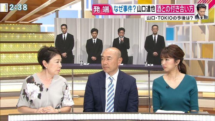 2018年05月04日三田友梨佳の画像18枚目