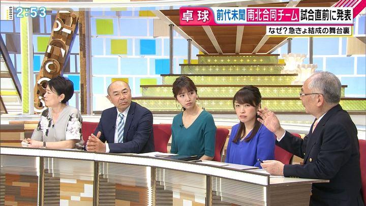 2018年05月04日三田友梨佳の画像19枚目