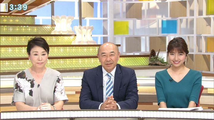 2018年05月04日三田友梨佳の画像25枚目
