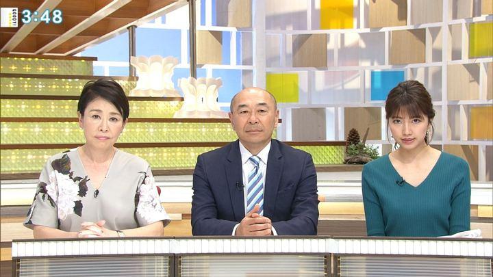 2018年05月04日三田友梨佳の画像26枚目