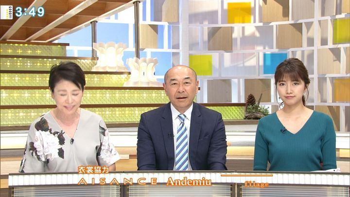 2018年05月04日三田友梨佳の画像29枚目