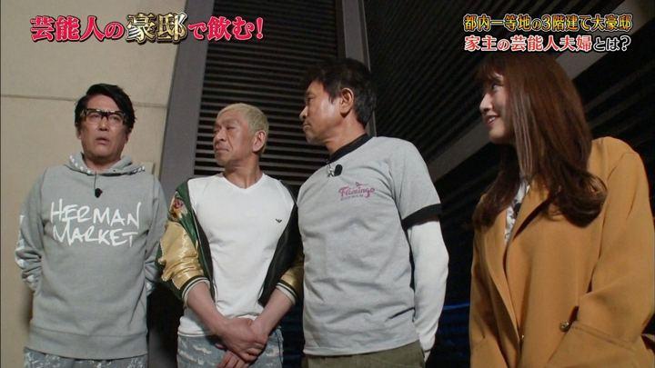 2018年05月04日三田友梨佳の画像32枚目